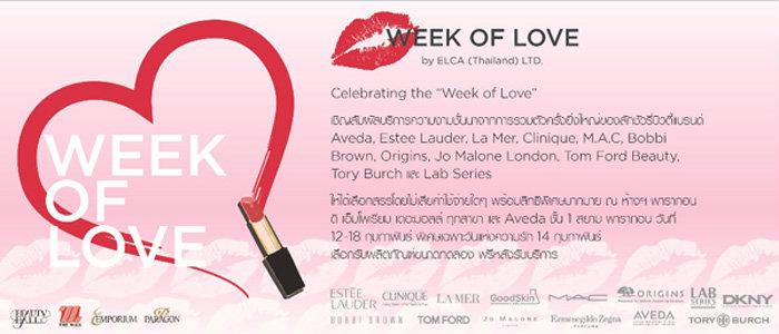 Week of Love เชิญสัมผัสบริการความงามชั้นนำจากการรวมตัวครั้งยิ่งใหญ่ของลักชั่วรี่บิวตี้แบรนด์