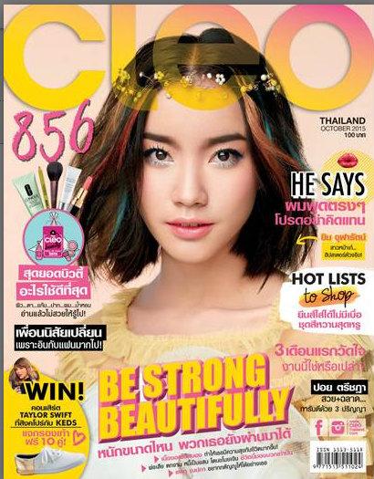 นิตยสารคลีโอ ฉบับเดือนตุลาคม