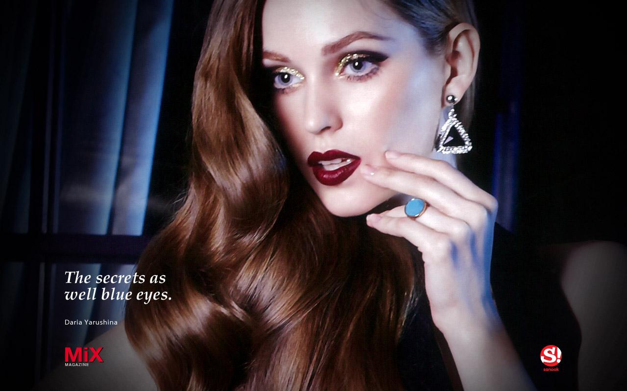 Daria Yarushina Wallpaper : The secrets AS Well Blue Eyes