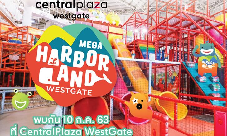 """มันส์ใหญ่มาก! เซ็นทรัล เวสต์เกต เตรียมเปิด """"Mega HarborLand Westgate"""""""