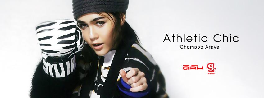 Chompoo Araya Wallpaper : Athletic Chic