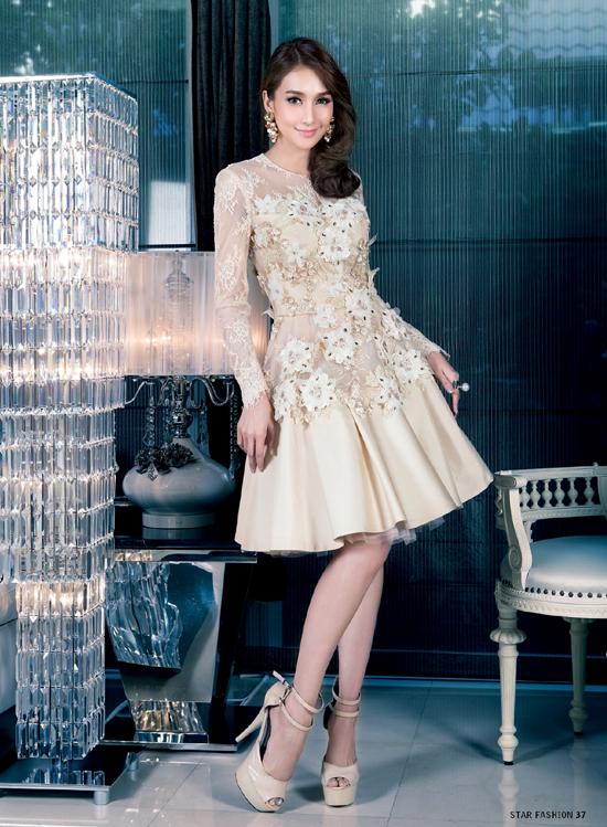 Star Fashion : ธันวาคม 2557