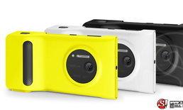 Lumia 1020  เปิดตัวอย่างเป็นทางการในไทยแล้ว