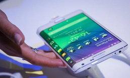 Samsung Galaxy S6 อาจมีสองหน้าจอ ตามรอย Galaxy Note Edge