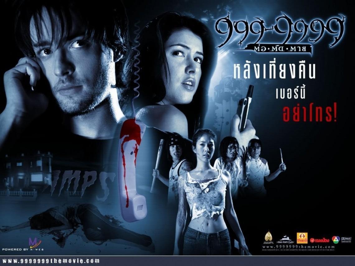 10 หนังไทยพล็อตสุดล้ำที่คุณควรหามาดูซักครั้ง