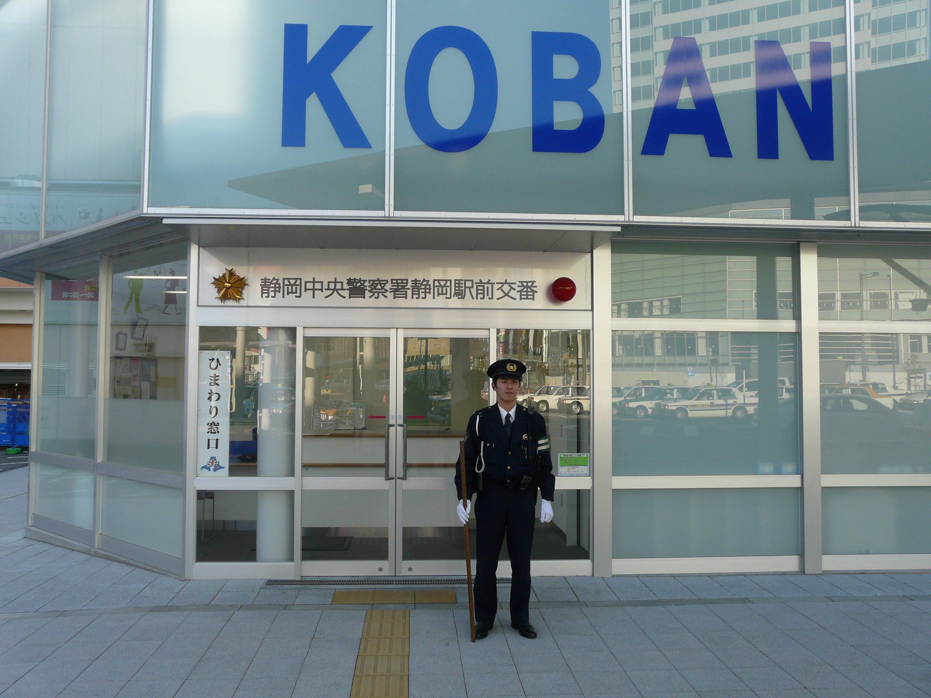 3 วิธีเอาตัวรอด เมื่อทำพาสปอร์ตหายที่ญี่ปุ่น