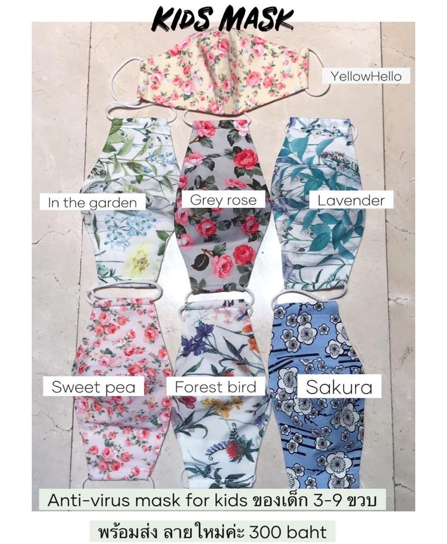 Varithorn Boutique Clothing